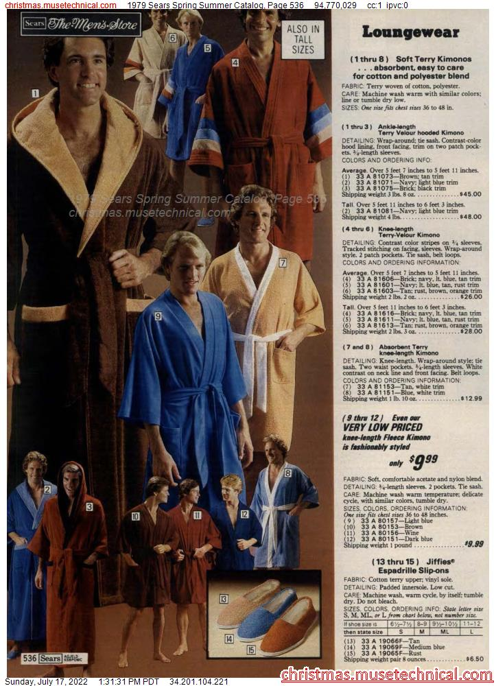 1979 Sears Spring Summer Catalog, Page 536