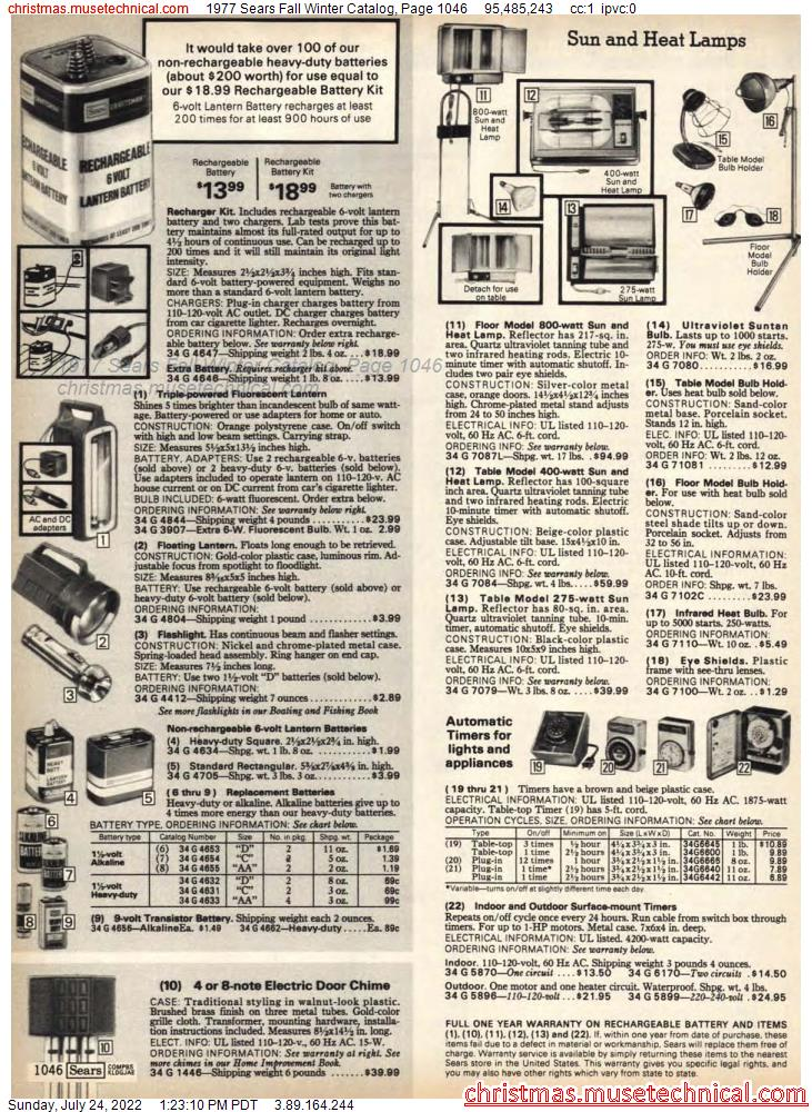 1977 Sears Fall Winter Catalog, Page 1046