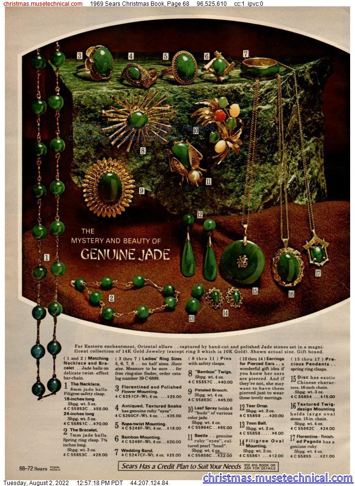 1969 Sears Christmas Book, Page 68