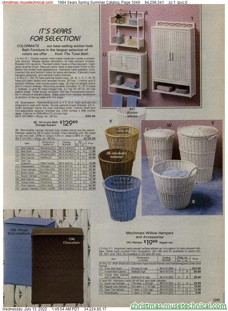 1984 Sears Spring Summer Catalog, Page 1049