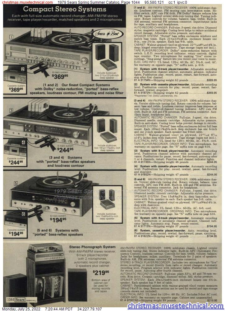 1979 Sears Spring Summer Catalog, Page 1044