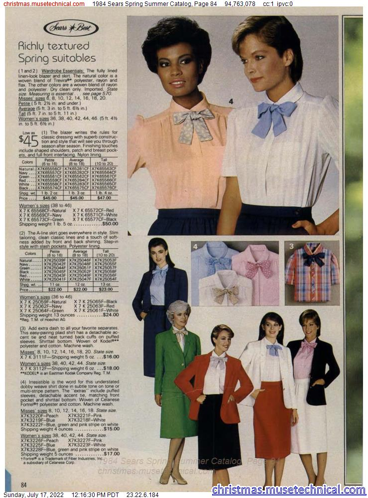 1984 Sears Spring Summer Catalog, Page 84