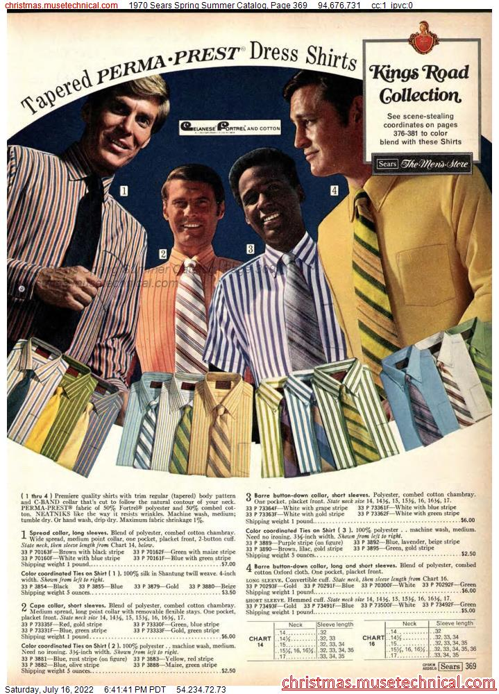 1970 Sears Spring Summer Catalog, Page 369