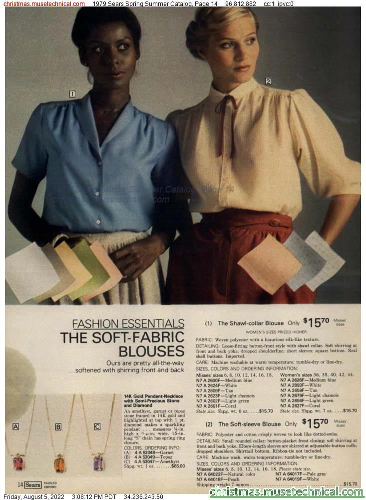 1979 Sears Spring Summer Catalog, Page 14
