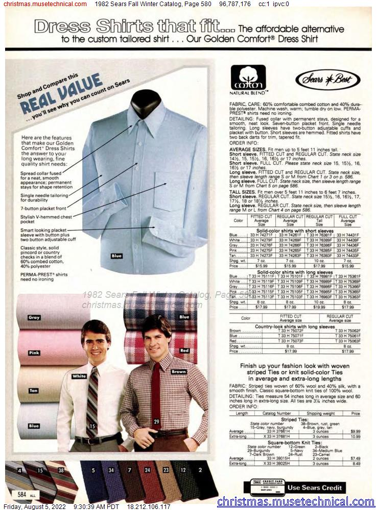 1982 Sears Fall Winter Catalog, Page 580
