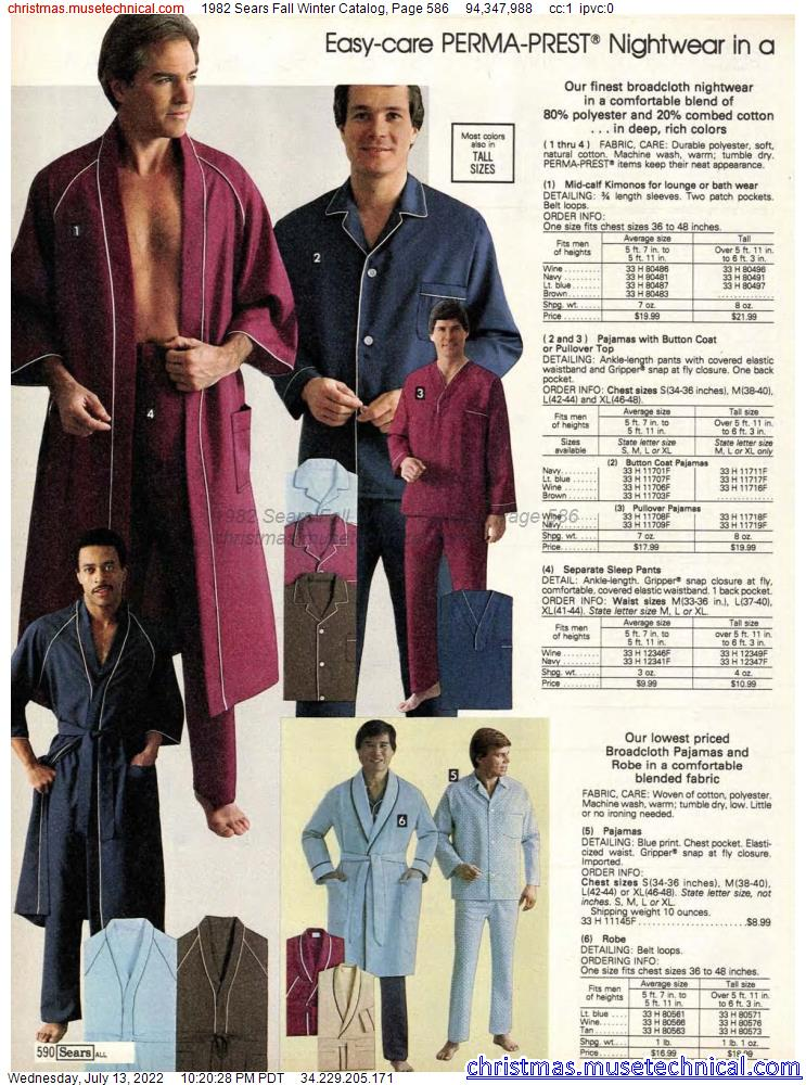 1982 Sears Fall Winter Catalog, Page 586