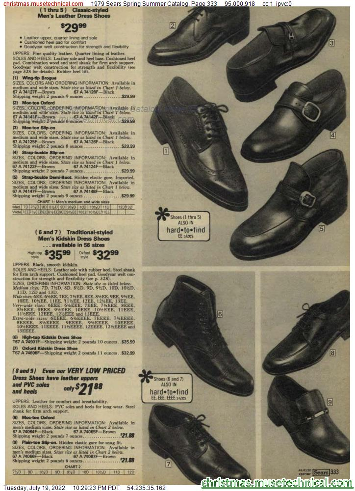 1979 Sears Spring Summer Catalog, Page 333