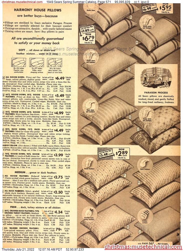 1949 Sears Spring Summer Catalog, Page 571