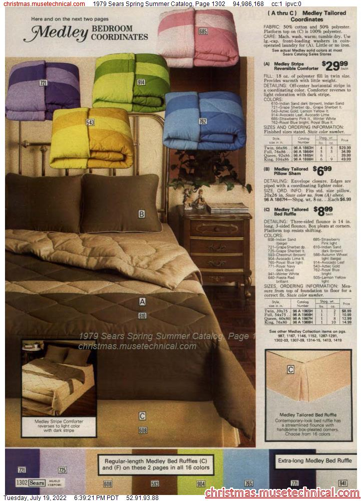 1979 Sears Spring Summer Catalog, Page 1302