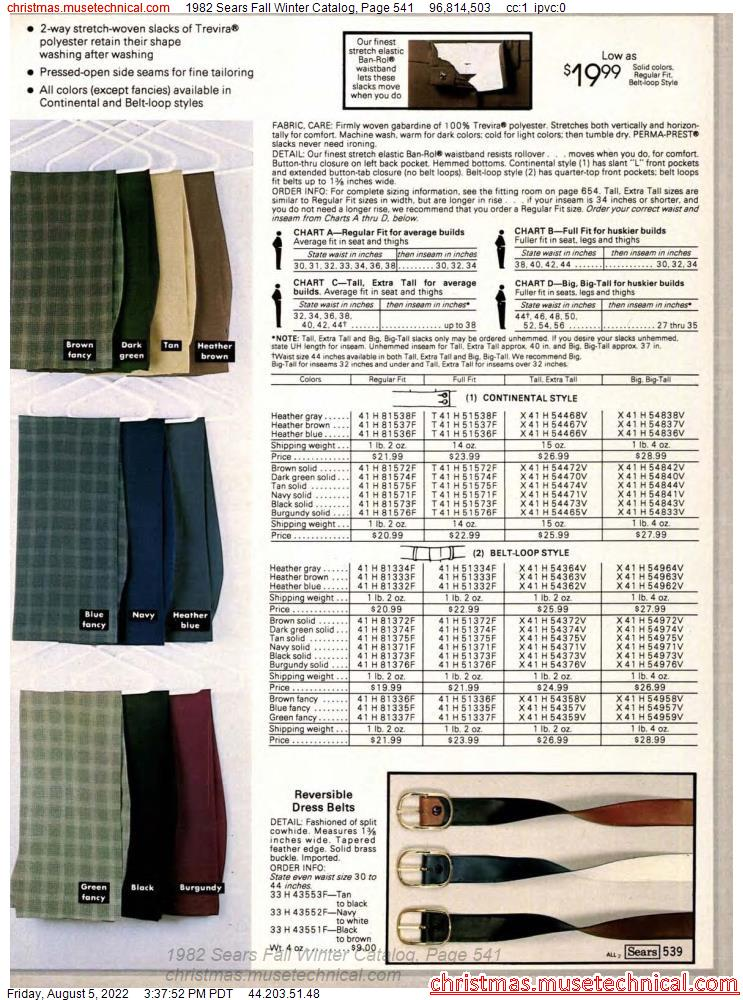 1982 Sears Fall Winter Catalog, Page 541