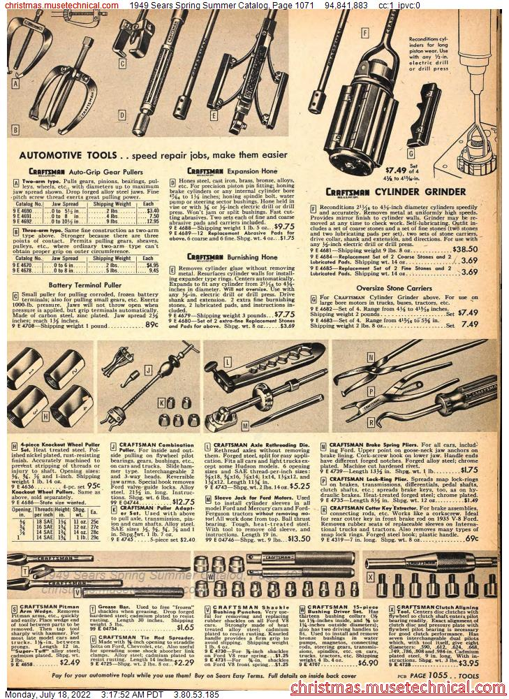 1949 Sears Spring Summer Catalog, Page 1071