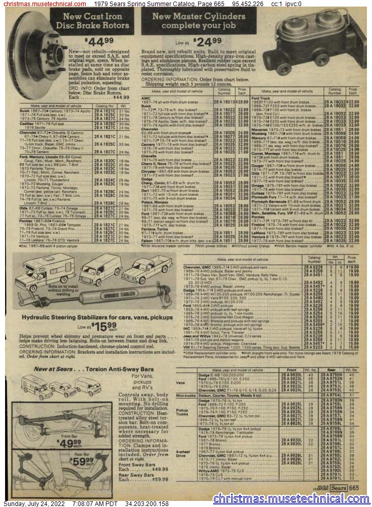 1979 Sears Spring Summer Catalog, Page 665