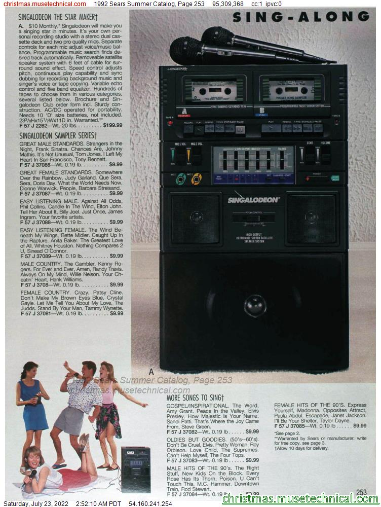 1992 Sears Summer Catalog, Page 253