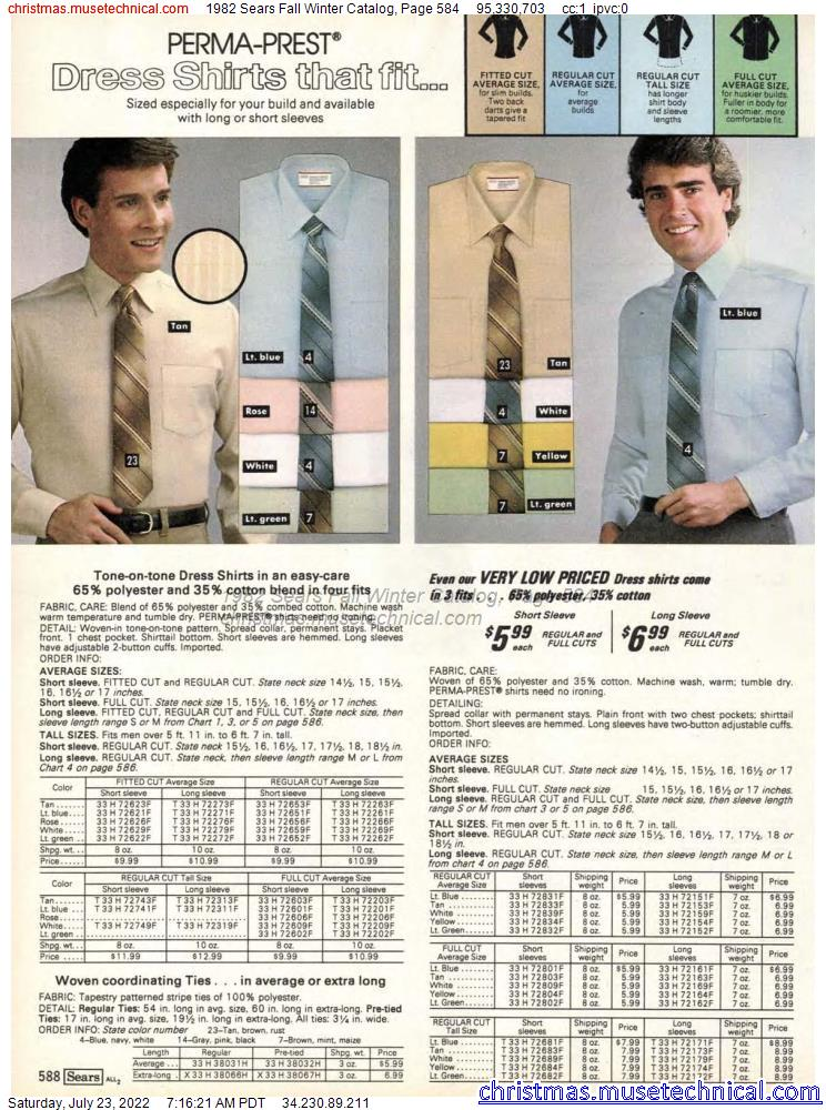 1982 Sears Fall Winter Catalog, Page 584