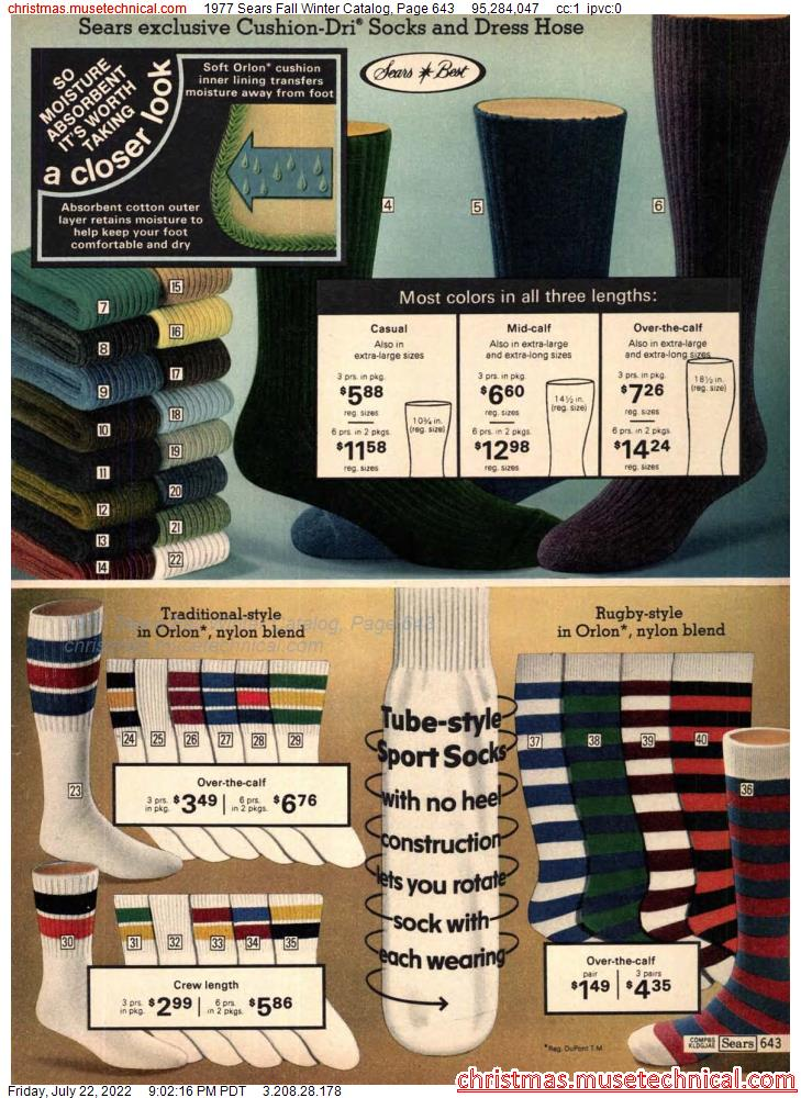 1977 Sears Fall Winter Catalog, Page 643