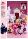 1984 Montgomery Ward Christmas Book, Page 48