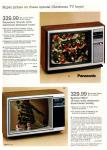 1984 Montgomery Ward Christmas Book, Page 570