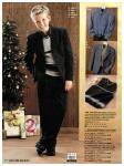 2000 JCPenney Christmas Book, Page 212