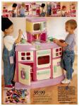 1999 JCPenney Christmas Book, Page 547