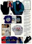1994 JCPenney Christmas Book, Page 219