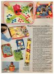 1980 Sears Christmas Book, Page 646
