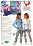 1992 JCPenney Christmas Book, Page 124