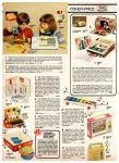1979 JCPenney Christmas Book, Page 410