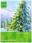 2004 JCPenney Christmas Book