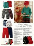 1999 JCPenney Christmas Book, Page 360