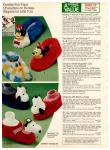 1975 JCPenney Christmas Book, Page 26