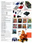 2004 JCPenney Christmas Book, Page 455