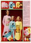 1981 JCPenney Christmas Book, Page 229