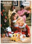 1980 Sears Christmas Book, Page 1