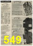 1979 Sears Spring Summer Catalog, Page 549