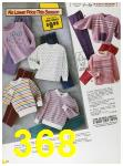 1985 Sears Fall Winter Catalog, Page 368