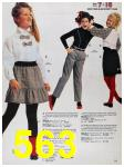1988 Sears Fall Winter Catalog, Page 563