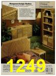 1979 Sears Spring Summer Catalog, Page 1249