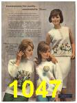1965 Sears Fall Winter Catalog, Page 1047