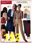 1982 Sears Fall Winter Catalog, Page 152