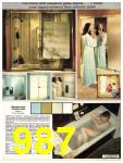 1981 Sears Spring Summer Catalog, Page 987