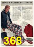 1975 Sears Spring Summer Catalog, Page 368