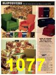 1973 Sears Fall Winter Catalog, Page 1077