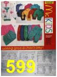 1988 Sears Fall Winter Catalog, Page 599