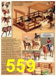 1980 Sears Christmas Book, Page 559