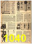 1949 Sears Spring Summer Catalog, Page 1040