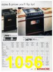 1989 Sears Home Annual Catalog, Page 1056