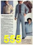 1976 Sears Fall Winter Catalog, Page 555