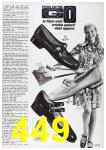 1972 Sears Spring Summer Catalog, Page 449