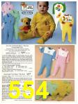 1983 Sears Fall Winter Catalog, Page 554
