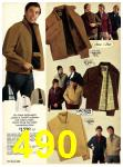 1973 Sears Fall Winter Catalog, Page 490